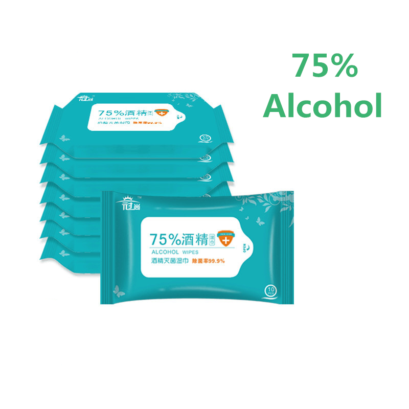 10pcs/pack Personal Disinfection Portable 75% Alcohol Swabs Pads Wipes Antiseptic Cleanser Cleaning Sterilization Health Home