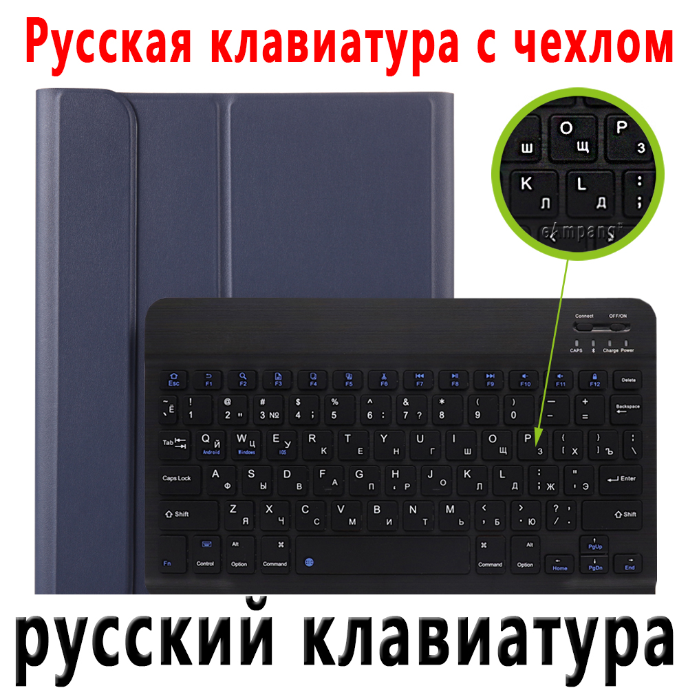 Russian Keyboard Pink For iPad Pro 11 2020 2018 Keyboard Case with Pencil Holder Keyboard for Apple iPad Pro