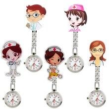 Прекрасный мультфильм для женщин мужчин дамы медсестры часы унисекс Доктор Медицинский брелок карманные часы клип повесить кварцевые часы больницы часы