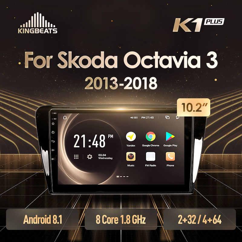 KingBeats アンドロイド 8.1 オクタ · コアヘッドユニット 4 グラムダッシュカーラジオマルチメディアビデオプレーヤーのナビゲーションの Gps シュコダオクタ 3 A7 2013 2014 2015 2016 2018 no dvd 2 ディンダブルディンカー Android のカーステレオ 2din DDR4 2 グラム RAM 32 グラム ROM