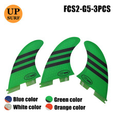surf fins G7/G5/G3 fcs2 quillas fcs ii stand up 2 surfboard-fins water sports quilla paddle fin