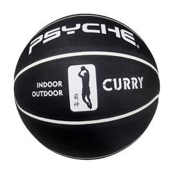 Official Basketball Ball Training High Quality Genuine Molten Standard Size 7 PU Standard Ball Audits Kids Dropshipping