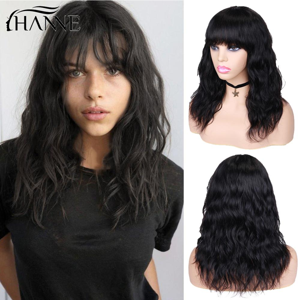 HANNE 100% Human Hair Wigs Brazilian Natural Wave Wig With Free Part Bangs Hair For Black/White Women Remy Hair Wigs Free  Ship