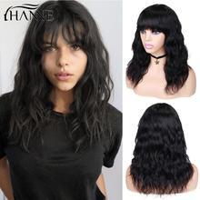 HANNE Hair Brazilian Natural Wave Wig 100% Human Hair Wigs F