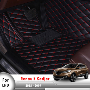 Custom Fit Leather Rugs Dash Carpets Car-styling Car Floor Mats For Renault Kadjar 2015 2016 2017 2018 2019(China)