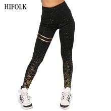 HIFOLK New Gradient Color Women Leggings Push Up Slim Elastic Leggings 3D Hot Stamping Printed Star Fitness Legging Shine Legins