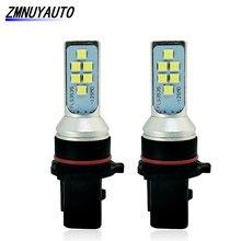 2PCS P13W 12 SMD 3535 Pure White LED Car Bulb DRL Fog Light Auto Daytime Running Lights Driving Lamp 12V 24V 6000K