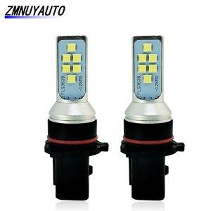 Image 1 - 2PCS P13W 12 SMD 3535 Pure White LED Car Bulb DRL Fog Light Auto Daytime Running Lights Driving Lamp 12V 24V 6000K