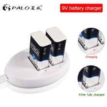 Зарядное устройство Palo 6F22 9 В с двумя слотами для аккумуляторов, умное светодиодный со светодиодным дисплеем для литиевых, nimh, nicd аккумулято...