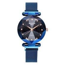 Designer de luxo estrelas relógio feminino moda magnética pulseira senhoras relógio feminino comercial tabulação relógio