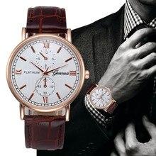 Retro Design Leather Band Analog Alloy Quartz Wrist Watch Men Mechanical Watch for Men's Fashion Automatic Watch Clock Relogio