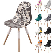 Elastic Shell Chair Seat Cover Printed Armless Chair Covers Washable Kitchen Dining Wedding Banquet Chairs Slipcover