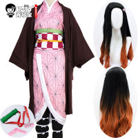HSIU Kamado Nezuko Anime Cosplay Costum Wig Demon Slayer Kimetsu no Yaiba Kimono Uniform Cloak Halloween Gradient synthetic hair