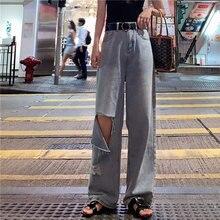 Джинсы zosol с широкими штанинами дырками молодежные брюки в