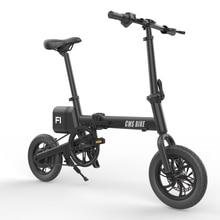 CMS-F1 12 дюймов 36 В складной городской электрический велосипед из Сплава al складной электрический велосипед