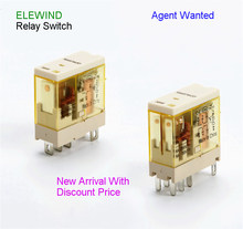 ELEWIND ORJ1SL 1Set or 2 Set Intermediate relay small electromagnetic relay 12A With light