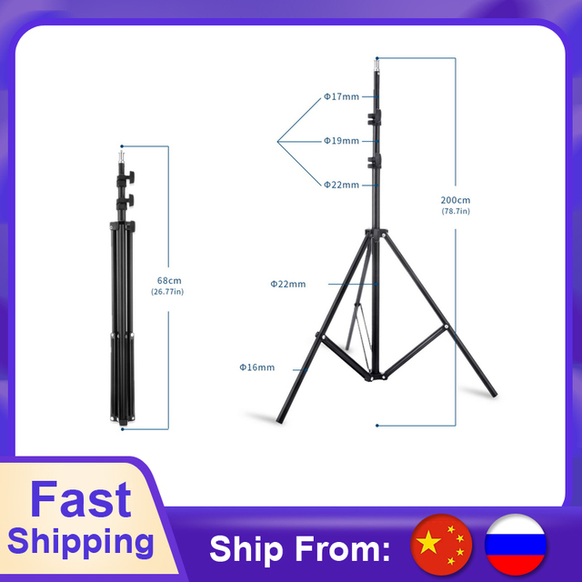 2M işık standı Tripod ile 1/4 vida kafa fotoğraf stüdyosu Softbox Video flaş şemsiye reflektör aydınlatma