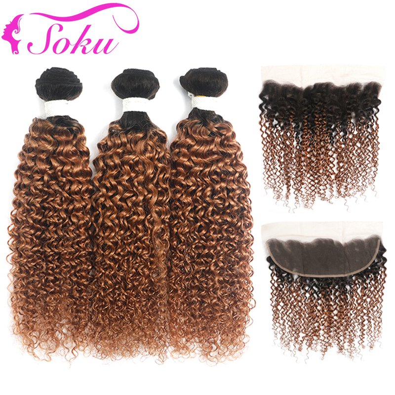 Brazilian Kinky Curly Human Hair Bundles With Frontal 1B/30 Ombre Hair Weave Bundles With Closure Non-Remy Brown Hair Extension