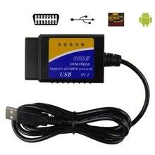 ELM327 USB V1.5 OBD2 Car Diagnostic Interface Scanner ELM 327 V 1.5 OBDIIเครื่องมือวินิจฉัยELM 327 OBD 2เครื่องสแกนเนอร์รหัส