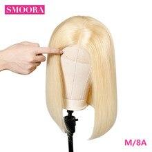 613 прозрачные парики блонд Боба 13x4, кружевные передние короткие человеческие волосы, бразильские прямые волосы Реми, 150% плотность 16 дюймов