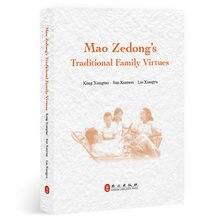 Традиционные родственные достоинства Мао Цзэдуна Язык: английский