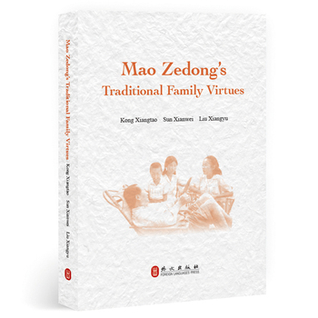 Mao Zedong's Traditional Family Virtues. Language: English korean japanese simulated pearl opal long drop earrings for women gold color metal shiny cz crystal statement earrings jewelry