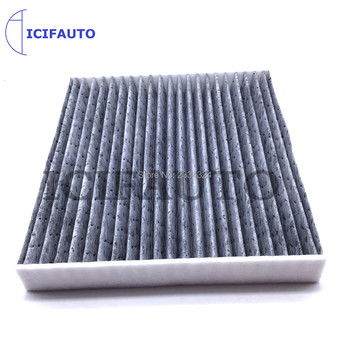 Activated Carbon Cabin Air Filter For Lexus CT200h ES200 ES240 ES250 ES300h ES350 GS300 GS430 IS250 LS460 NX200 RX350 RX450h image