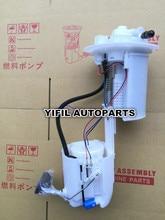 การใช้ปั๊มกรอง Assembly 77020 02250 สำหรับ Toyota Corolla 1.6L 1.8L 2007 2008 2009 2010 2011 2012 2013