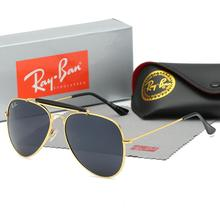2020 New Fashion Square Ladies Male Goggle Sunglasses 3025 Men's Glasses Classic