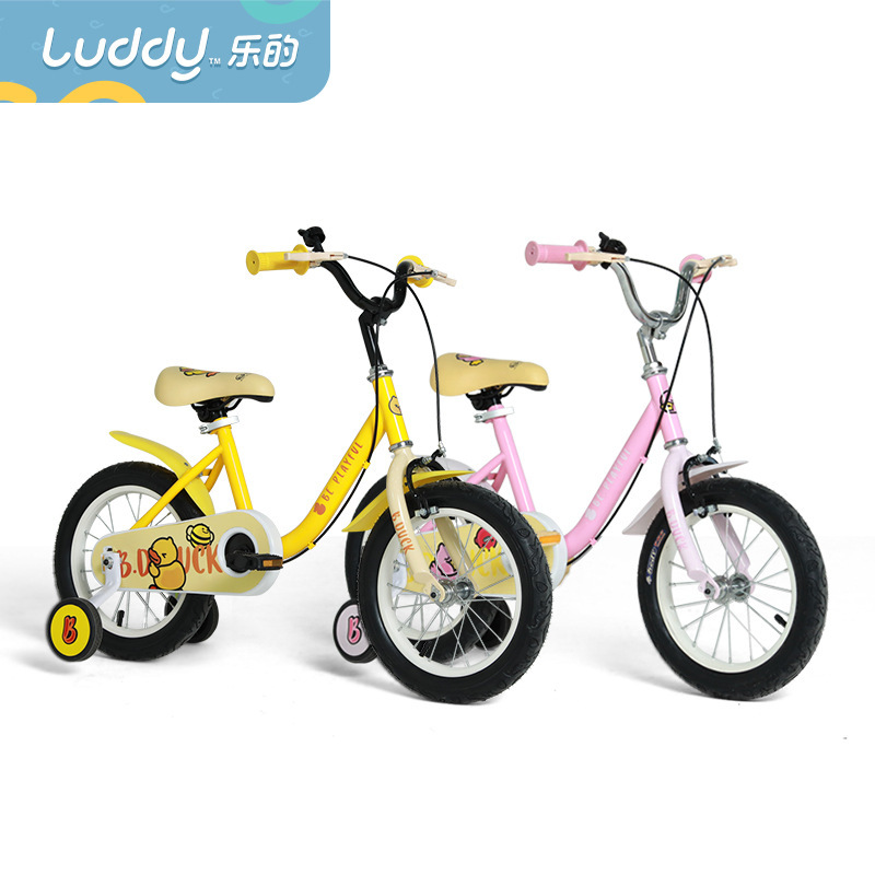 Baby Bike Children's Bicycle 14/16-Inch Four-Wheel Boys and Girls Bicycle Bicycle 3-8 Years Old Children's Stroller Baby Bicycle
