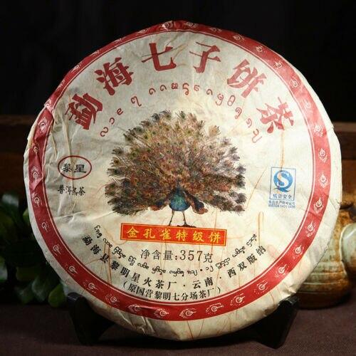 2012 Liming Golden Peacock Tea Premium Menghai Ripe Shu Pu-erh Cake 357g