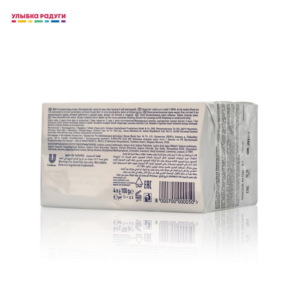 Soap Dove 3120557  3