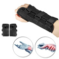 Запястья руки, Поддержка бандаж для растяжения шина для предплечья защитный ремень SAL99