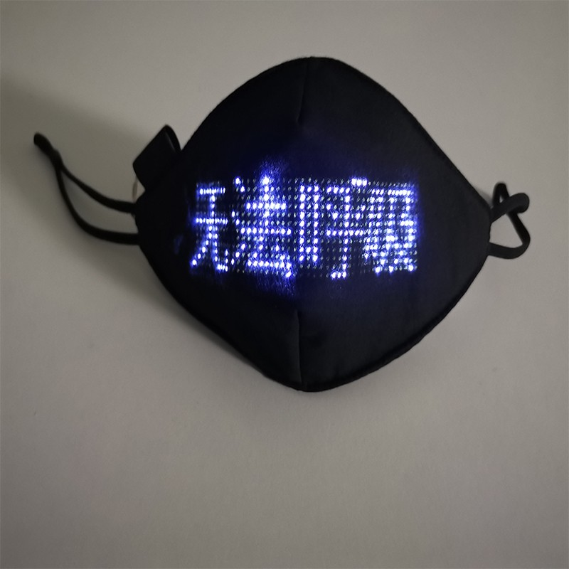 LED Luminous Mask Mobile Phone APP Edit Pattern Text Bungee Advertising Display Masks Module Matrix Programmable Christmas Gift 13