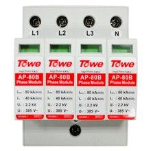 цена на TOWE AP 80B 4P 40kA three phase surge protective device over voltage protector