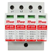 Защитное устройство от перенапряжения towe ap 80b 4p 40ka трехфазное