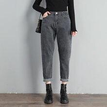 Calças de brim femininas outono cintura alta plus size comprimento total amaciante zíper mãe feminino denim cinza harem calças 5xl 6xl 7xl 8xl