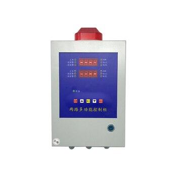Fixed 4-20mA CH4 LPG CO O2 H2S Gas alarm control panel недорого