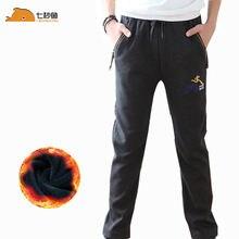 Штаны для мальчиков теплые бархатные леггинсы на весну и зиму