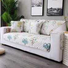 Cotton sofa cushion, four seasons universal non-slip cotton garden seat cushion back hand towel