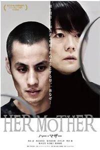 她的母亲[HD]