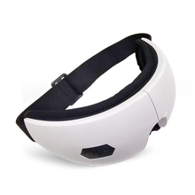 2020 New Portable Electric Wireless Travel Sleep Eye Message Foldable Rechargeable Steam 3D Stereo Heating Mask For