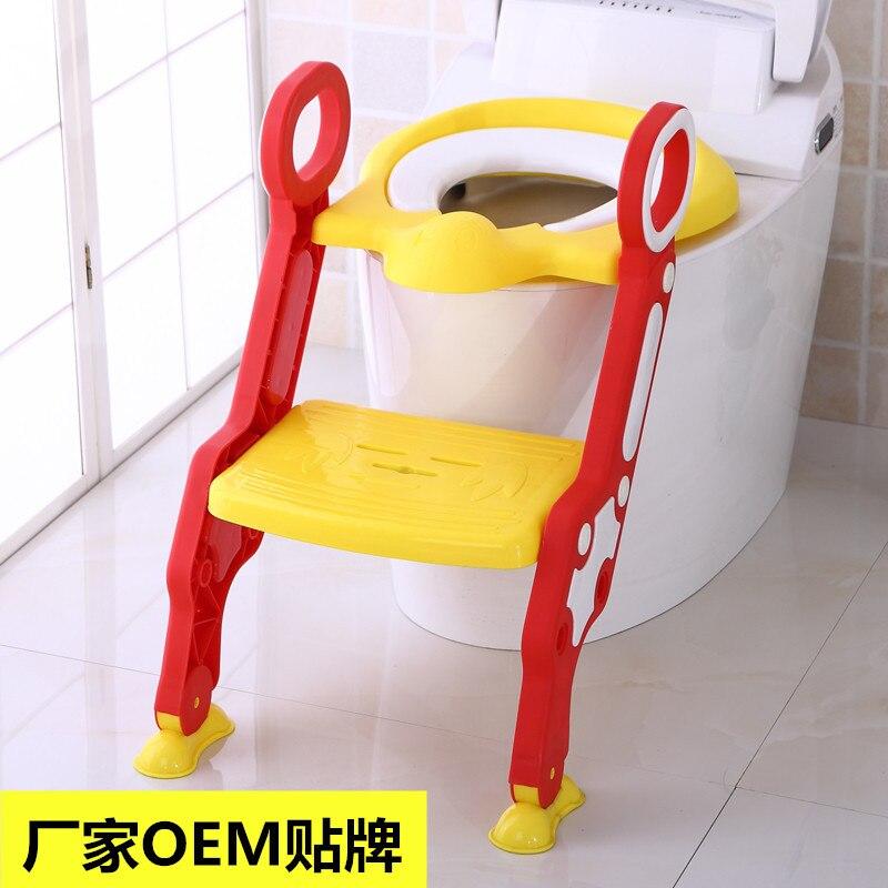 Auxiliary CHILDREN'S Toilet Ladder Infants Chamber Pot Ladder Baby Toilet For Kids
