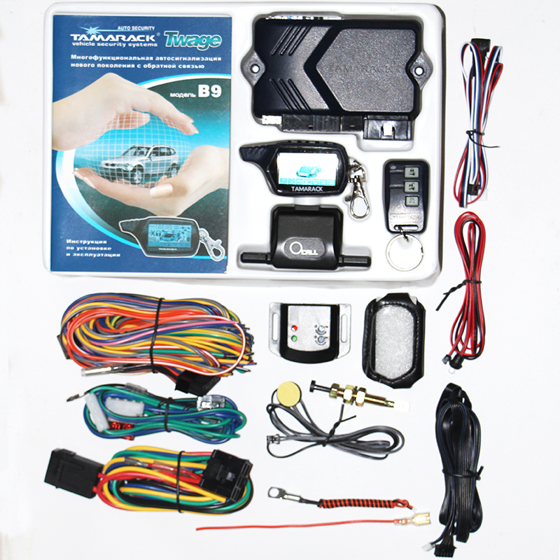 Only For Russian Twage B9 2 Way Car Alarm System+ Engine Start LCD Remote Control Key keychain B 9