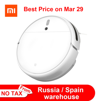 Xiaomi Mi Robot Vacuum Cleaner 1C Sweeping Mopping STYTJ01ZHM for Home Automatic Dust Sterilize Smart Planned Cleaner 1