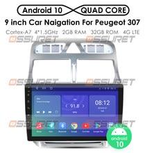 Autoradio Android, 2 Go/32 Go, WiFi, navigation GPS, lecteur multimédia, vidéo, stéréo, 2 DIN, pour voiture Peugeot 307, 307CC, 307SW (2004-2013)