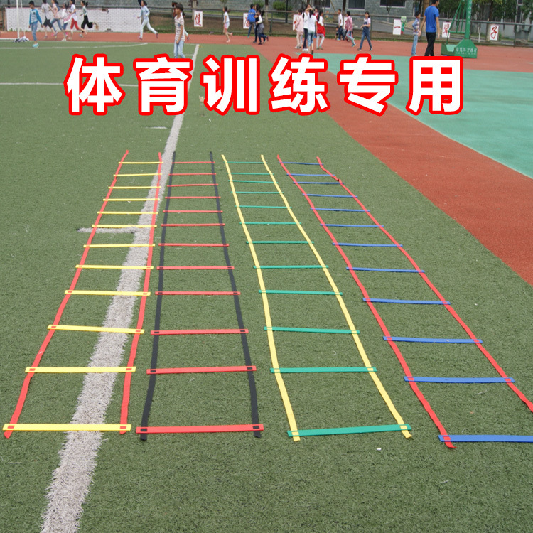 Ladder Pace Speed Ladder Sensory Integration Outdoor Sports Training Rope Ladder Football Training Physical Fitness Rope Ladder