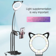 Cat Paw Base LED Ring Light Photographic Selfie Fill light with Stand for Smartphone Makeup Video Studio Tripod Fill Light