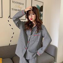 Ladies pajamas set plaid cardigan long sleeve two piece sweet