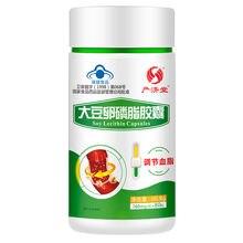 Cn здоровая еда yanjitang соевый лецитин капсула 760 мг 80 капсул